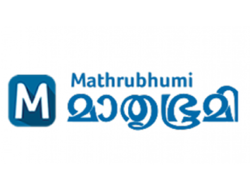The Mathrubhumi Printing and Publishing Company Ltd.