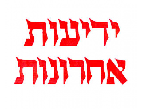 Yedioth Ahronoth Group